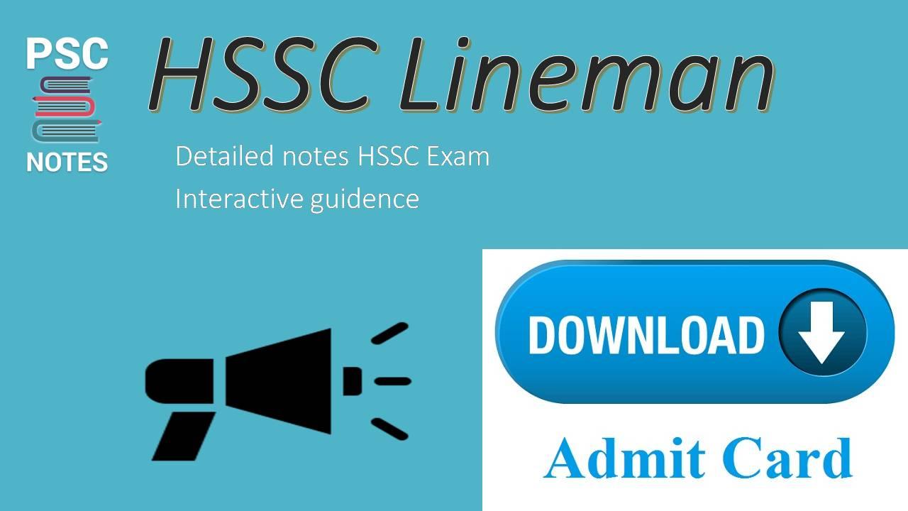 hssc-admit-card-2020-for-assistant-lineman